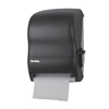 Model 2495 - Lever-Operated Paper Towel Dispenser