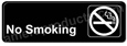 No Smoking Sign Black 5520