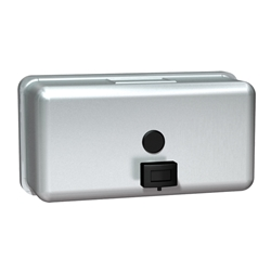 Stainless Steel Horizontal Soap Dispenser
