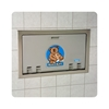 Koala Recessed Baby Changing Station - Horizontal Design - Model KB100-XXST